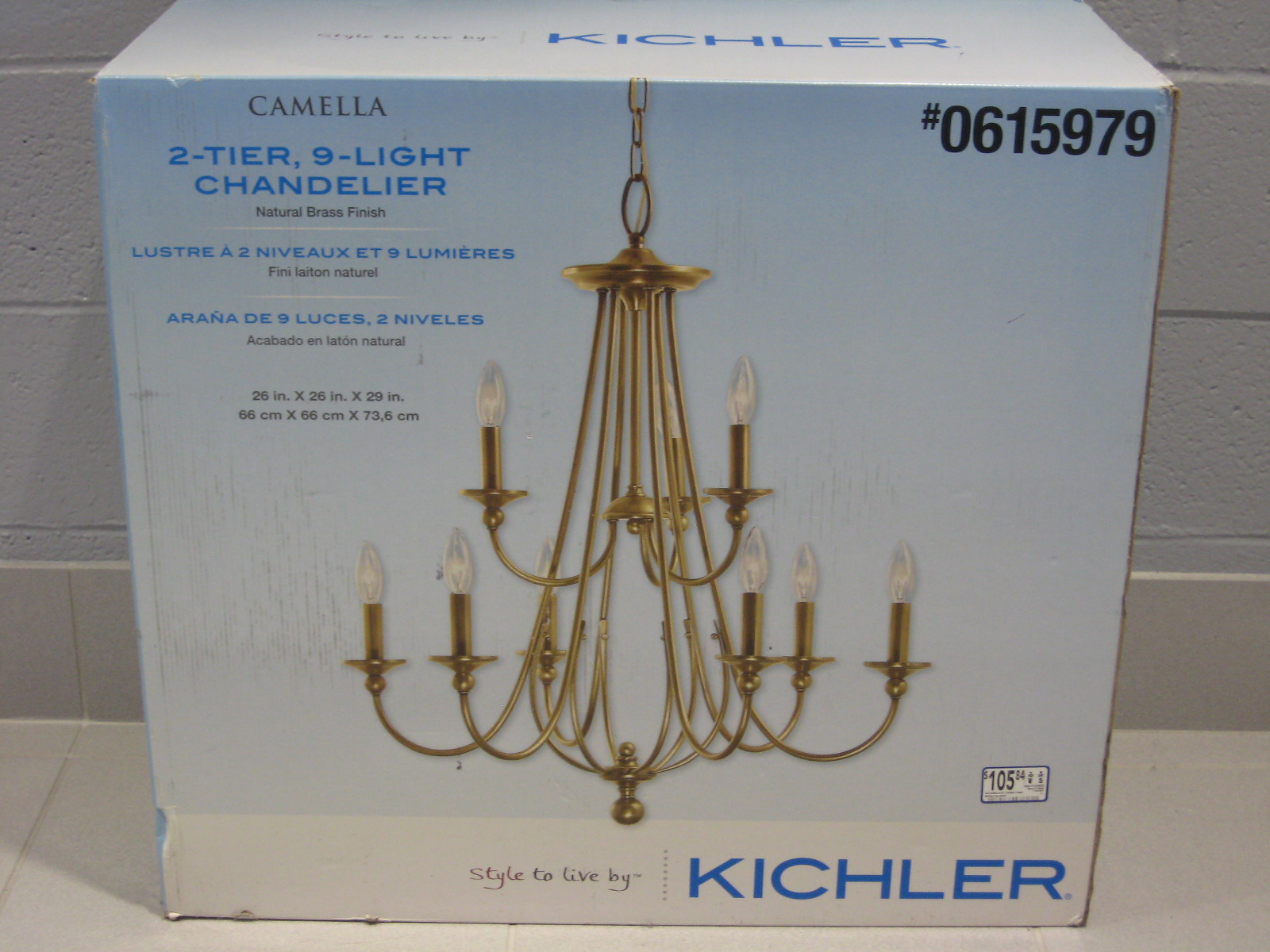Kichler 2 Tier 9 Light Chandelier